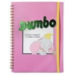 Dumbo - zošit