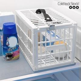 Trezor do chladničky