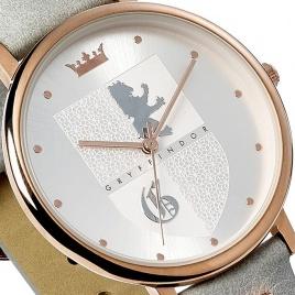 Harry Potter - hodinky Chrabromil
